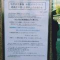 2.26騒動のあとで(TOKYO)
