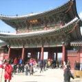 韓国演劇人福祉財団、韓国芸術家福祉財団について